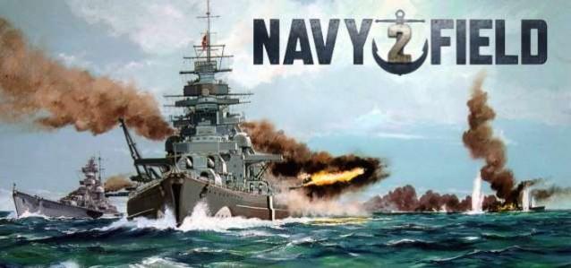 Navyfield-2-logo