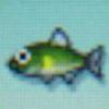 Sweetfish.jpg