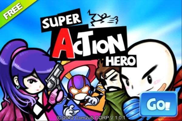 Super Action Hero